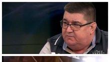 """""""Труд"""": Ченгеджийските номера на агента на ДС Огнян Стефанов, обвиняем за укрити данъци"""