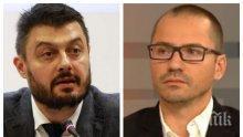 КРАЙ НА ВРАЖДАТА! Джамбазки и Бареков сядат рамо до рамо в Брюксел