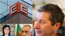 САМО В ПИК! Икономистът Владимир Каролев с ексклузивни разкрития за сделката за ЧЕЗ и кой финансира Гинка! Има ли пръст БСП в сценария срещу Борисов от 2013 г.