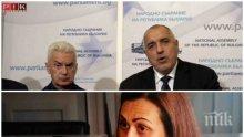 ПЪРВО В ПИК TV! Премиерът Борисов: Искат да съборят правителството като през февруари 2013 г.! Този път оставки няма да има! Ще ги разнищим докрай (ОБНОВЕНА)