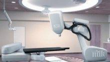 РОДНО ПОСТИЖЕНИЕ! Наш робот мори тумори с нож