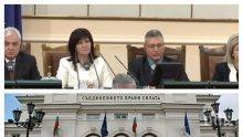 ИЗВЪНРЕДНО В ПИК TV! Трусовете в парламента продължават! Шестима министри на килимчето при депутатите (ОБНОВЕНА)