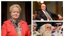 ЕДИНСТВЕНО В ПИК! Топастроложката Алена с ексклузивен коментар за зачестилите смъртни случаи на известни българи! Защо починаха Шарлопов, Дядо Добри и Георги Марков?