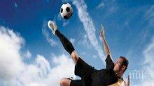 Спортът по телевизията днес! Футбол, тенис и...