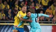 Меси с гол №599, Барселона не успя да бие Лас Палмас