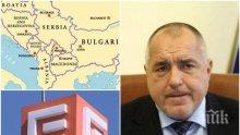 ИЗВЪНРЕДНО! Премиерът Борисов проговори за сделката с ЧЕЗ, отношенията с Чехия, Русия и ЕС и бъдещето на България