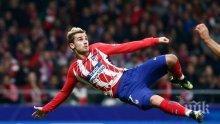 Антоан Гризман с четири гола за победа на Атлетико (Мадрид) над Леганес в първенството на Испания