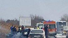 ОТ ПОСЛЕДНИТЕ МИНУТИ! Тежка катастрофа край Поморие! Летят линейки, има ранени (СНИМКИ)