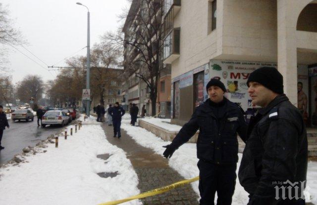 ИЗВЪНРЕДНО! Ето го мястото на жестокото убийство в Пловдив (СНИМКИ)