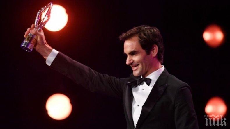 """Маестро Федерер получи Спортен лауреат за """"завръщане на годината"""""""