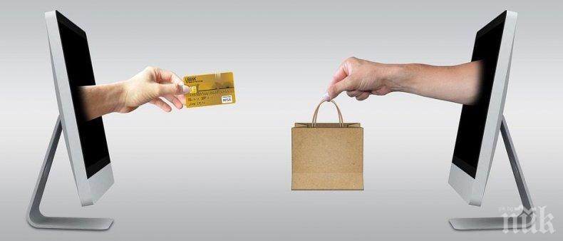 Падат границите пред онлайн търговията в ЕС