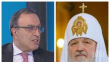 ГОРЕЩА ТЕМА! Петър Стоянов се опъна на руския патриарх! Наш въпрос е на кого дължим благодарност