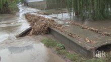 Страх от ново наводнение тресе бургаското село Равнец