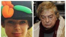 """САМО В ПИК! Черната прокоба на """"Захарно петле""""! Дъщерите на Бате Николай и Кака Мариана се самоубиха - клоуните не бяха усмихнати в края на живота си"""