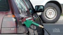 СМЕТКИ! С минималната заплата наливаме 242 литра дизел, финландците - 11 пъти повече