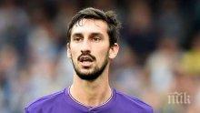 Жестока трагедия разтърси футбола в Италия! Национал почина в съня си