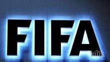 Официално! ФИФА одобри ВАР за Мондиал 2018