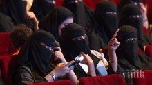 Саудитска Арабия срещу Турция: Рияд спира турските сериали