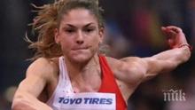 Габи Петрова отпадна в квалификациите на Световното