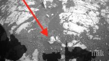 """Известен уфолог откри на Марс """"череп на хуманоид"""""""