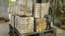 ГОЛЯМ УДАР! Заловиха 1,3 тона кокаин в Рио де Жанейро