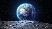 Русия и Китай подписаха споразумение за изследване на Луната и далечния космос