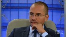 ИЗВЪНРЕДНО! Джамбазки скочи остро: Незабавно да бъде освободен лекарят, който уби Жоро Плъха