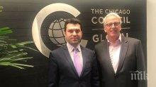 Зам.-министър Георгиев с президента на Чикагския съвет по глобални въпроси