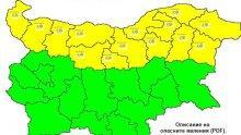 Отменен е жълтият код за сняг и поледици в областите Перник, София-град, София-област, Пазарджик и Пловдив