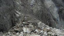 Свлачище затвори временно пътя между ловешки села