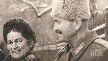СКРЪБНА ВЕСТ! Почина Елена Джурова, съпруга на армейски генерал Добри Джуров