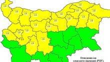 НА 3 МАРТ: Жълт код за сняг и поледици в 19 области на страната