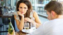 САМО ЗА ДАМИТЕ! 5 глупави женски трика за съблазняване на мъже