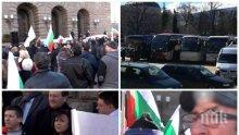 ИЗВЪНРЕДНО В ПИК TV! Корнелия Нинова буни държавата с протест - пенсионери с автобуси от провинцията скандират: БСП! (ОБНОВЕНА/СНИМКИ)