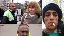 ИЗВЪНРЕДНО В ПИК TV! Пловдивчани протестираха в защита на доктор Димитров! В София митингът се провали (ОБНОВЕНА)