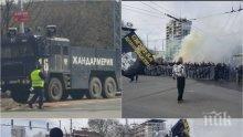 ИЗВЪНРЕДНО! Пловдив почерня от полиция и жандармерия (СНИМКИ/ОБНОВЕНА)