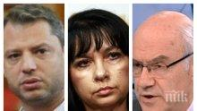 ИЗВЪНРЕДНО В ПИК TV! Теменужка Петкова, депутатите и КЕВР отново в енергийна схватка за ЧЕЗ и либерализирането на пазара - гледайте НА ЖИВО (ОБНОВЕНА)