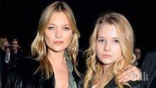Малката сестра на Кейт Мос превзе модната индустрия (СНИМКИ)