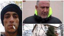 ЕКСКЛУЗИВНО В ПИК TV! Страх и ужас пред дома на д-р Димитров след кървавото убийство (ОБНОВЕНА)