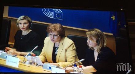 Менда Стоянова обяви в Брюксел най-важния приоритет на България