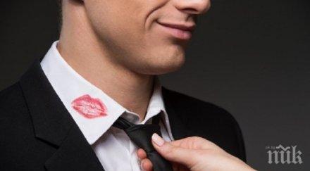 Четири заблуди при връзката с женен мъж
