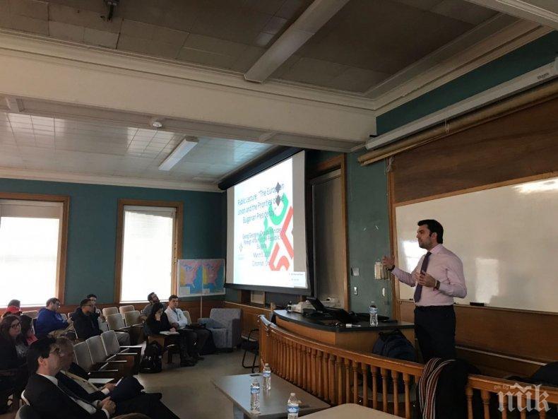 Георг Георгиев изнесе лекция в университета на Синсинати