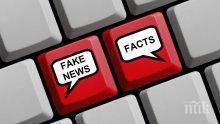 """НЯМА СПАСЕНИЕ! Фалшивите новини """"летят"""" по-бързо от истинските"""