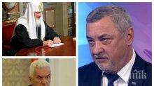 ИЗВЪНРЕДНО! Вицепремиерът Валери Симеонов категоричен: Няма да се извиня