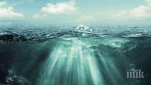 Учени с шокиращо разкритие! Глобалното затопляне превръща океаните в мъртви зони