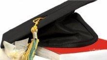 Уволняват професори заради плагиатство