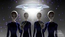 Учени: Осъществяваме контакт с извънземни до 2100 г.