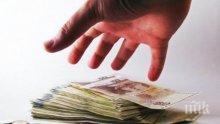 КРИЗА! Дължим 2,2 млрд. за бързи кредити