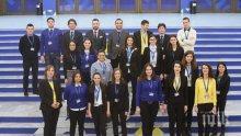 Димитър Бетуховски, доброволец на Българското председателство на Съвета на ЕС:Искам да работя за имиджа на България