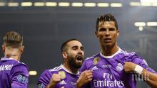 В Примера! Роналдо герой за Реал